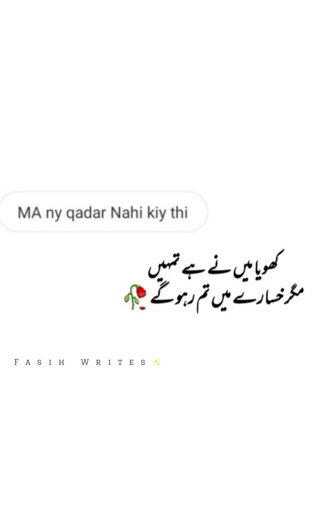 Taunting Quotes Urdu Funny Quotes Reality Quotes