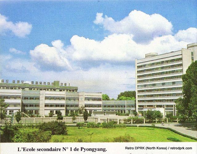 Retro DPRK (North Korea) : 1995 Pyongyang No 1 Secondary School