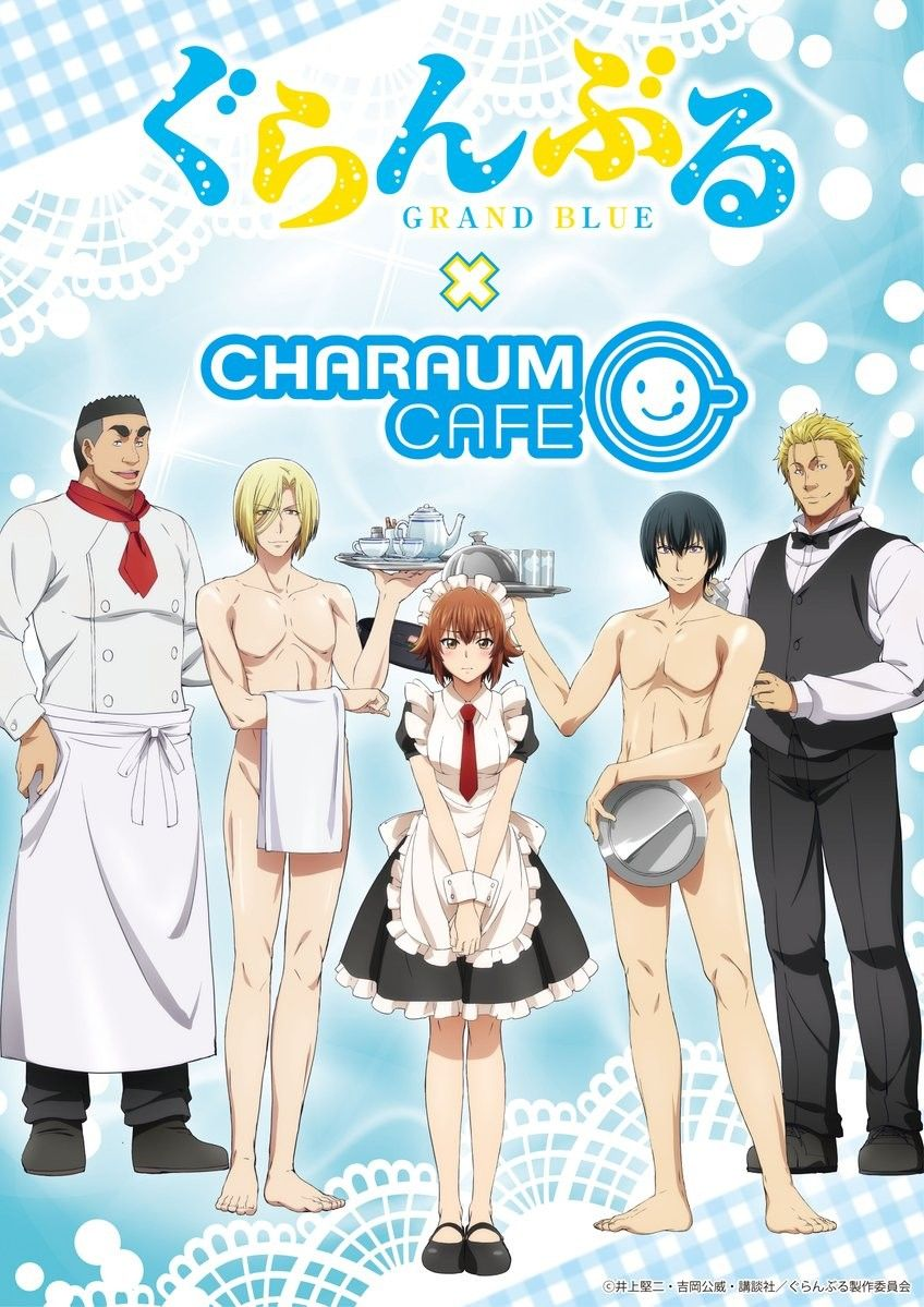 Grand Blue Maid Cafe What In The World Is This Xd Blue Anime Grands Anime