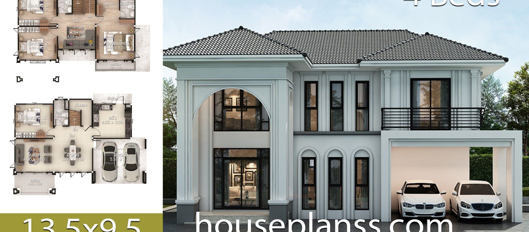 House Plans Design Idea 13 5x9 5 With 4 Bedrooms House Plans S Beautiful House Plans Home Design Plans Modern House Plans