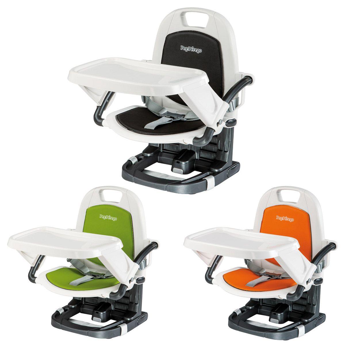 Peg Perego Rialto Booster Seat | BabyRecs | Pinterest | Peg perego ...