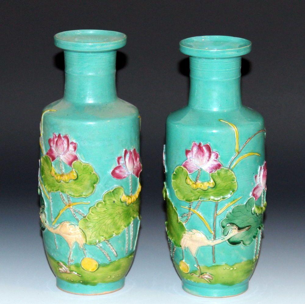 Pair antique chinese porcelain rouleau majolica vases c 1900 wang pair antique chinese porcelain rouleau majolica vases c 1900 wang bing rong floridaeventfo Choice Image