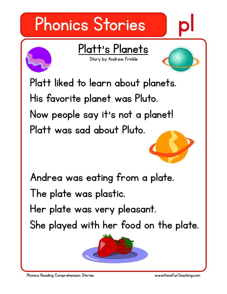 planets comprehension worksheets - photo #16