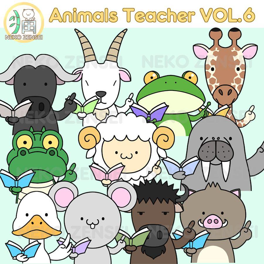 Animals Teacher Vol 6 Clip Art Clip Art Art Cute Clipart