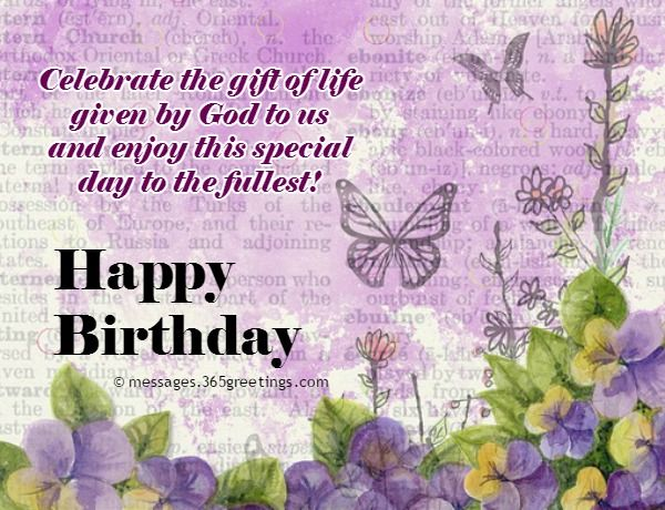 Christian Birthday Wishes, Religious Birthday Wishes