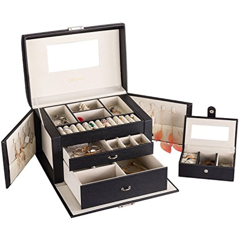 1pc Jewelry Box Organizer Dual Layer Leather Box for Rings w// Lock Black