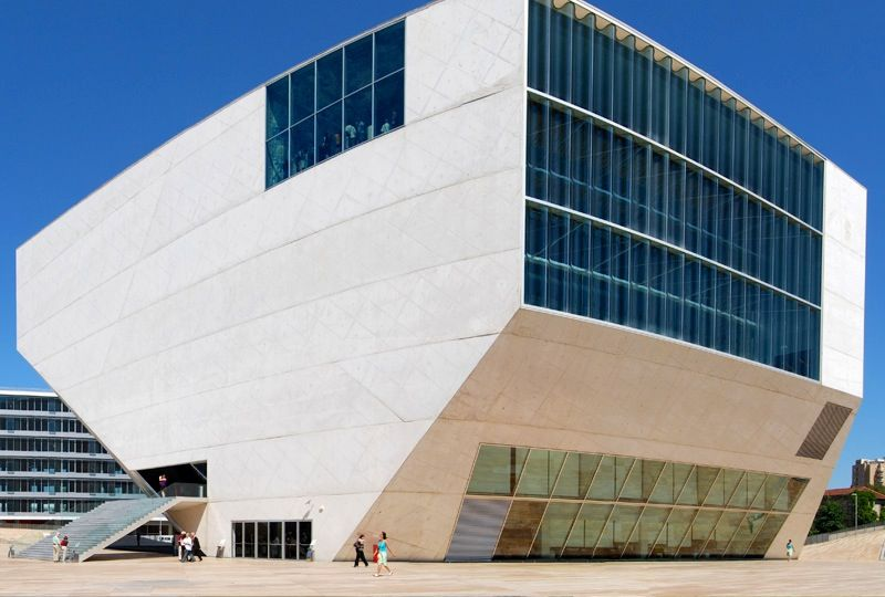 Casa da música Porto Portugal   AnyaL❤️