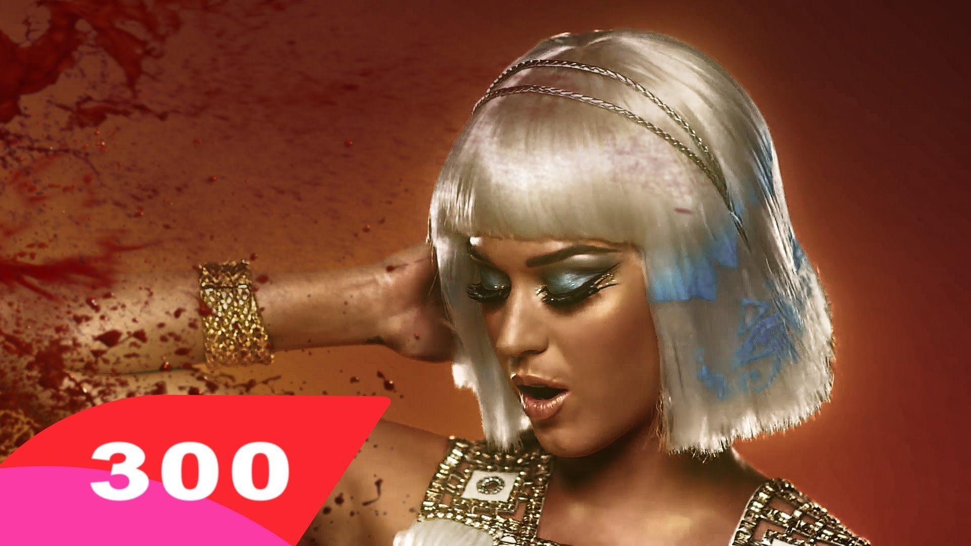 Imagens do Clipe da Katy Perry - Dark Horse (Official) ft. Juicy J Com o áudio do Trailer do novo 300. Inscreva-se no canal Zebra Kamikaze! https://www.youtu...