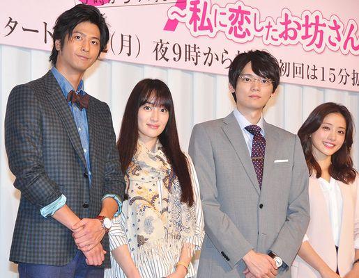 Furukawa Yuki and Mokomichi Hayami Join Yamapi and Ishihara Satomi in 5-ji Kara 9-ji Made | A Koala's Playground