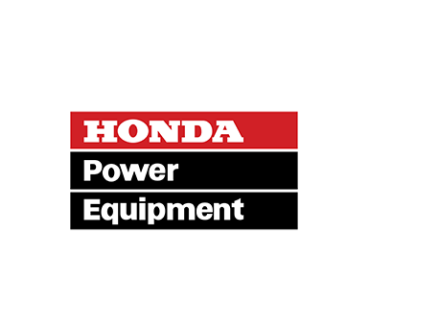 We Are A Honda Power Equipment Dealer! Landscape Supply Has A Huge, Clean  Showroom With Honda Equipment. Lawn Mowers, Tillers And Generators Are  Available.