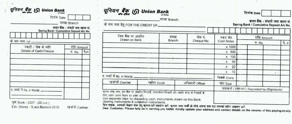 Pin by pawan pandat on My Saves in 2019 Invoice format