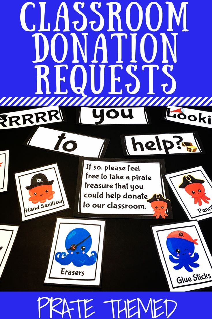 Classroom Donation Requests For Parent Teacher Conferences Pirate