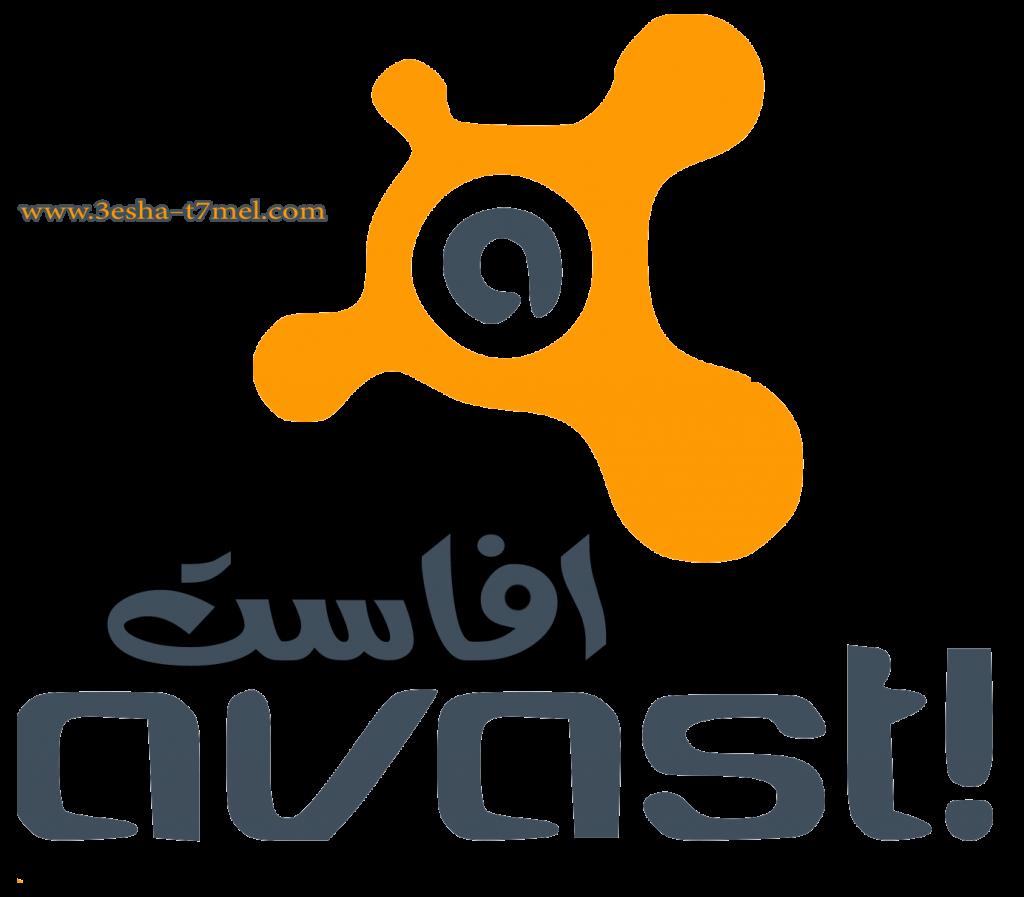 يقدم لكم موقع عيشها تحميل برنامج افاست Avast من قسم برامج الحماية و هو من أفضل برامج الحماية في العالم و لا ابالغ عندما اقول هوا رق School Logos Cal Logo