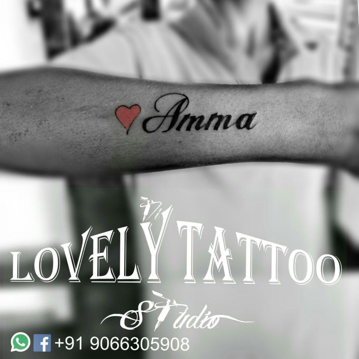 Amma tattoo Dad tattoos, Tattoos