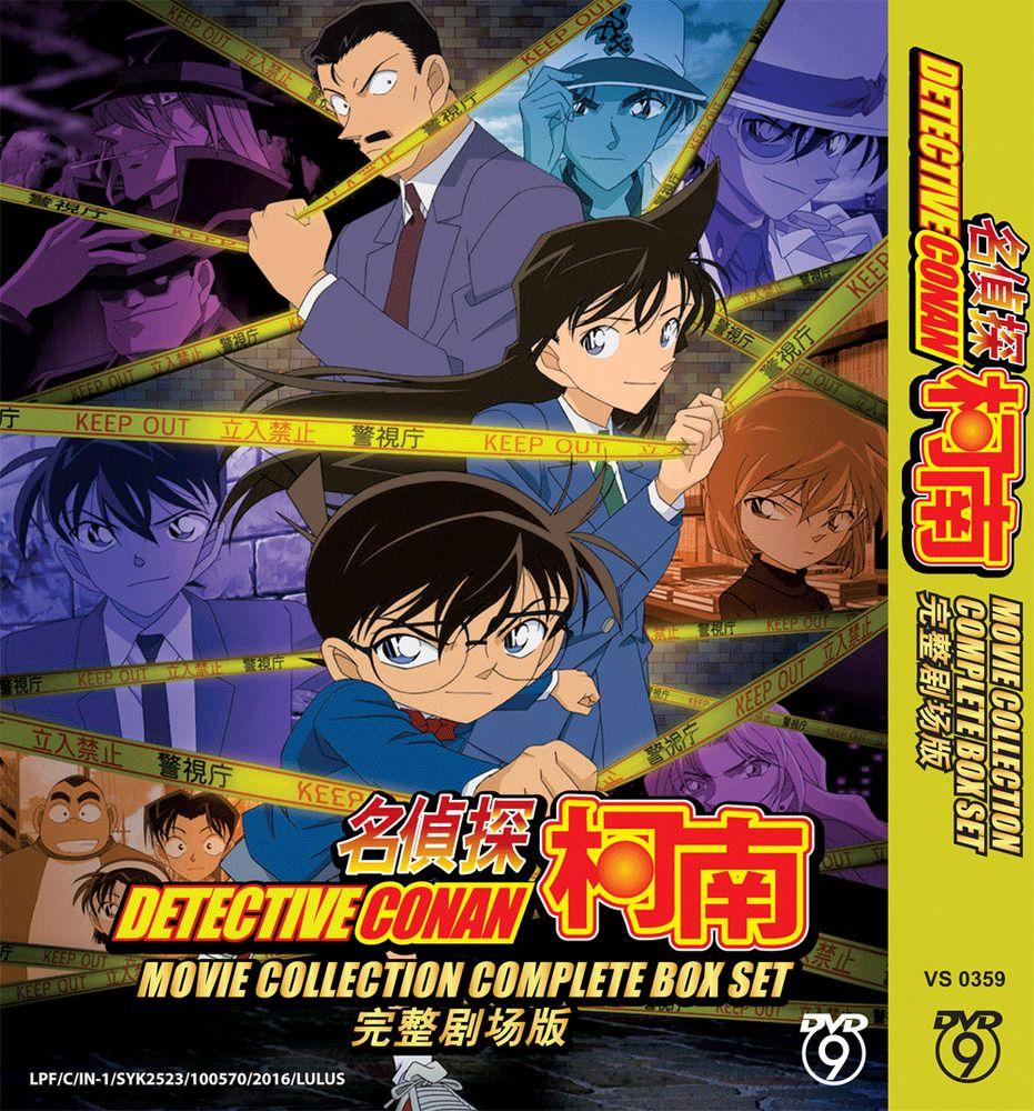 Detective Conan Complete Movie Collection: 1-23 Plus Special