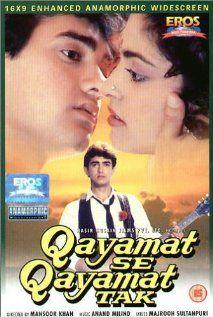 Qayamat Se Qayamat Tak Poster Movies Entertainment Movies