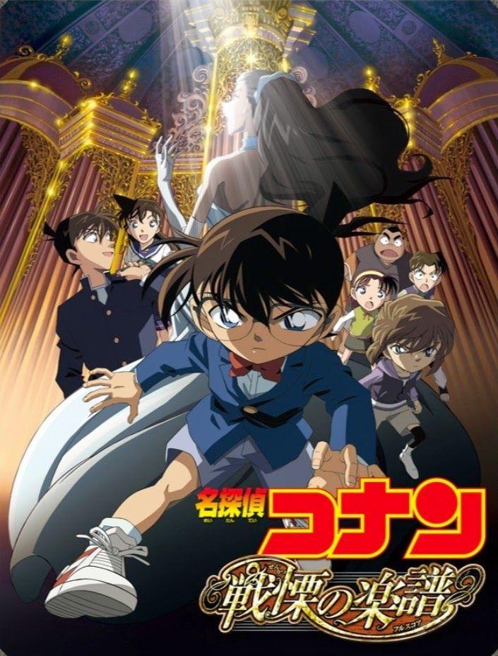Detective Conan Full Score of Fear (2008) Detective