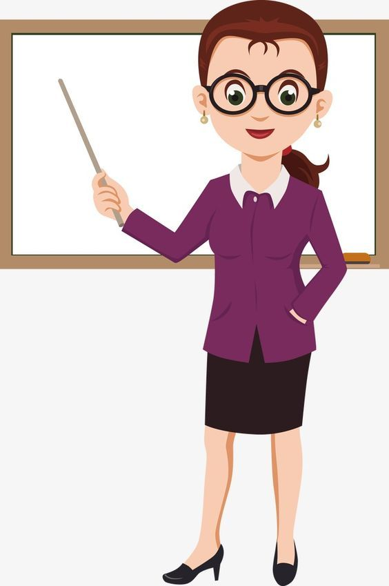 Рисунок с учительницей