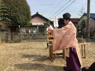 健康住宅とリフォーム  平屋 三重県鈴鹿市 注文住宅 : 地鎮祭 おめでとうございます。