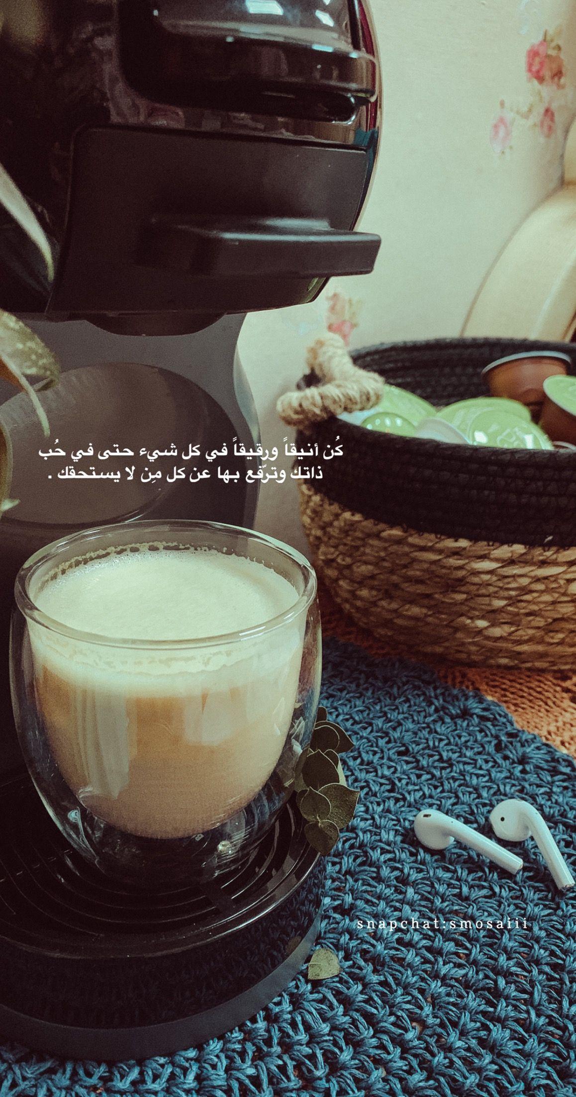 Snapchat Smosaiii Arabic Love Quotes Words Stylish Girls Photos
