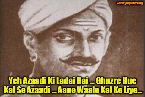 Mangal Pandey Images (With images) Sayings, Pandey
