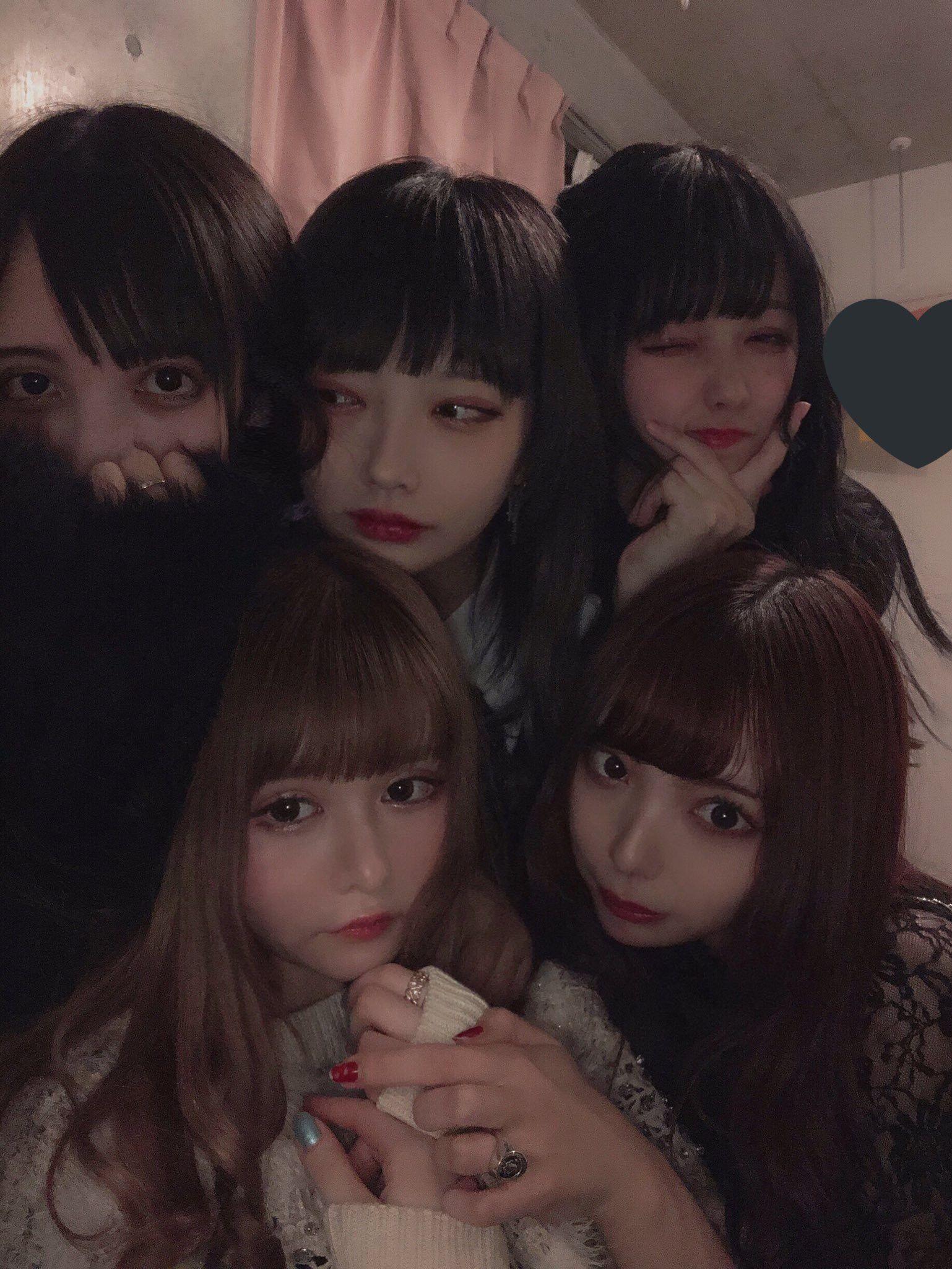 【32件】かてぃさん|おすすめの画像【2020】 | 香椎, 女の子