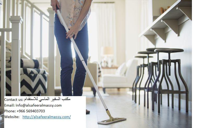 نحن أفضل مكتب للاستقدام في الرياض نقوم بتوفير العمالة المنزلية رفيعة المست Bar Stools Decor Home Decor