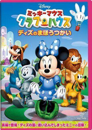 Cute Cute Japanese Ads Telecharger Livre Et Recette