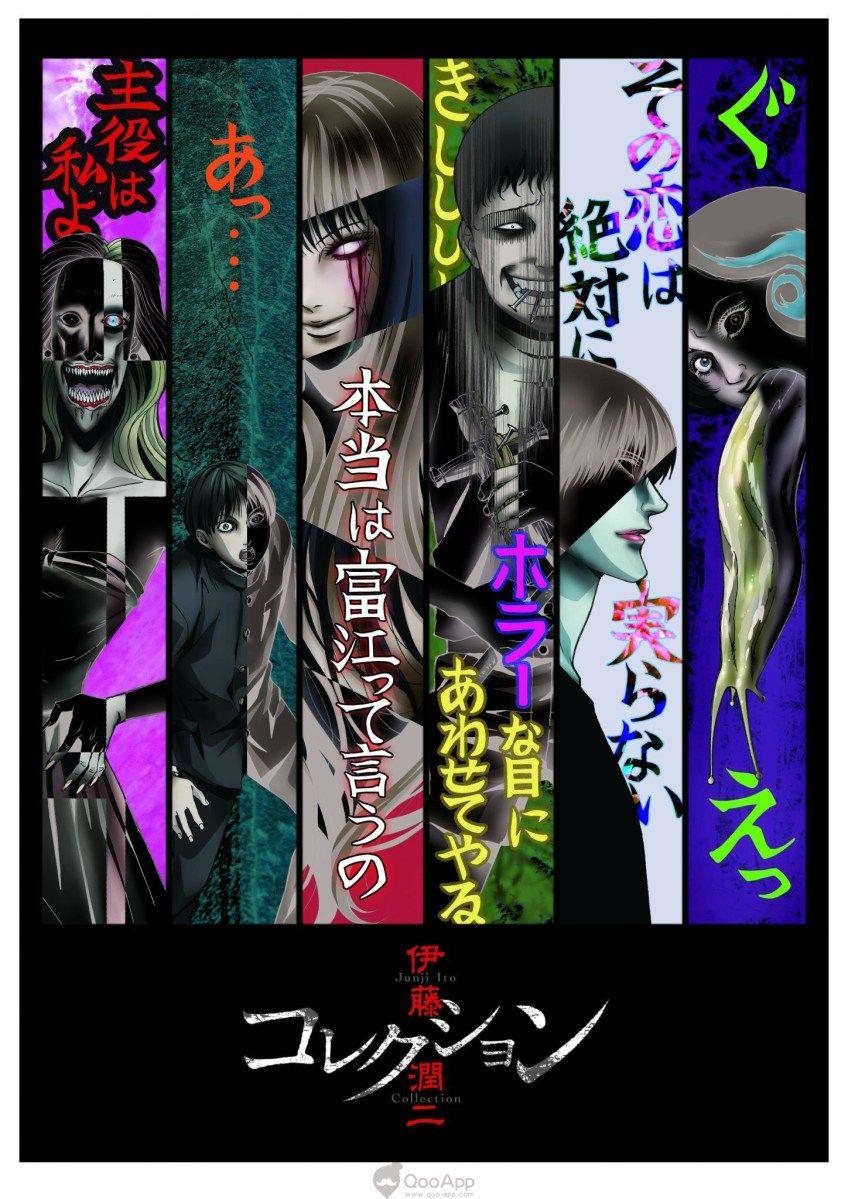 junji ito japanese horror