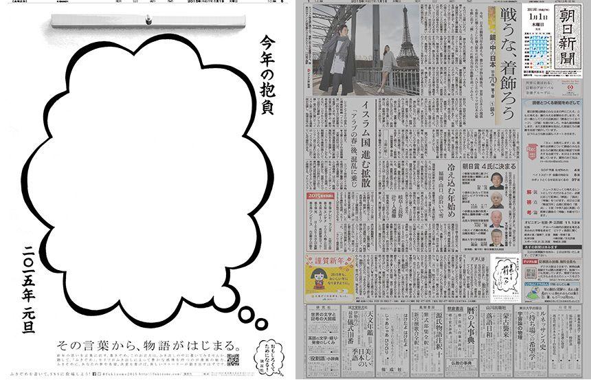 朝日新聞社広告局ウェブサイト 広告事例データベース 講談社 ウェブサイト ビジネス 広告