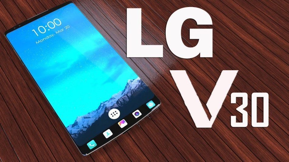 LG V30 to come with wireless charging