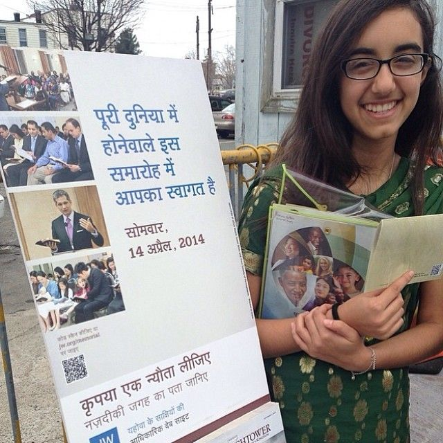 Hindi Invitation Work In Jersey City New Jersey With Thegefers Photo Shared By Ranirock 6h Jehovah S Witnesses World Ruler Go And Make Disciples This is a kingdom song of jehovah's witnesses in. pinterest