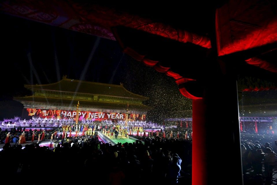 New Year S Eve Around The World Forbidden City Time In China World
