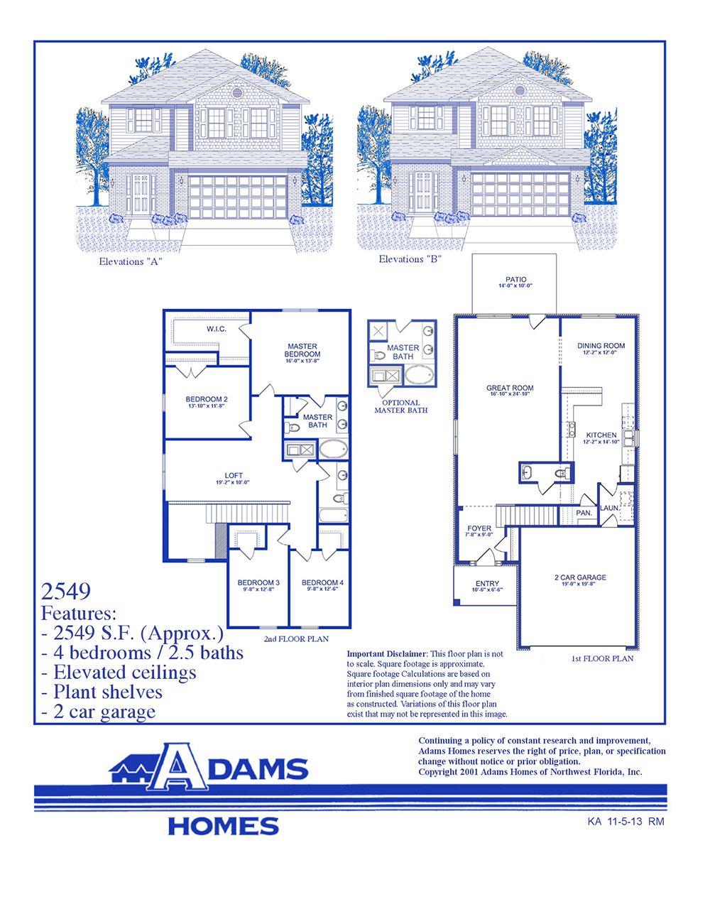Fresh Adams Homes Floor Plans 10 Theory House Plans Gallery Ideas