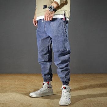 Pantalones Vaqueros Para Hombre De Talla Grande Elasticos Sueltos Conicos Harem Jeans De Algodon Kompritas Pantalones De Hombre Moda Pantalones Vaqueros Hombre Convinaciones De Ropa Hombre