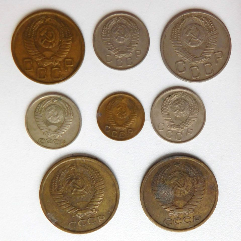 8 Russian Kopek coins 1950s 60s Soviet Union old money USSR 1953 ...
