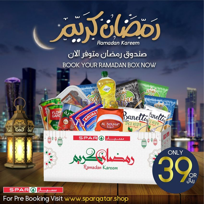 عروض سبار قطر من 14 3 2021 صندوق رمضان متوفر الأن In 2021 Frosted Flakes Cereal Box Box Frosted Flakes