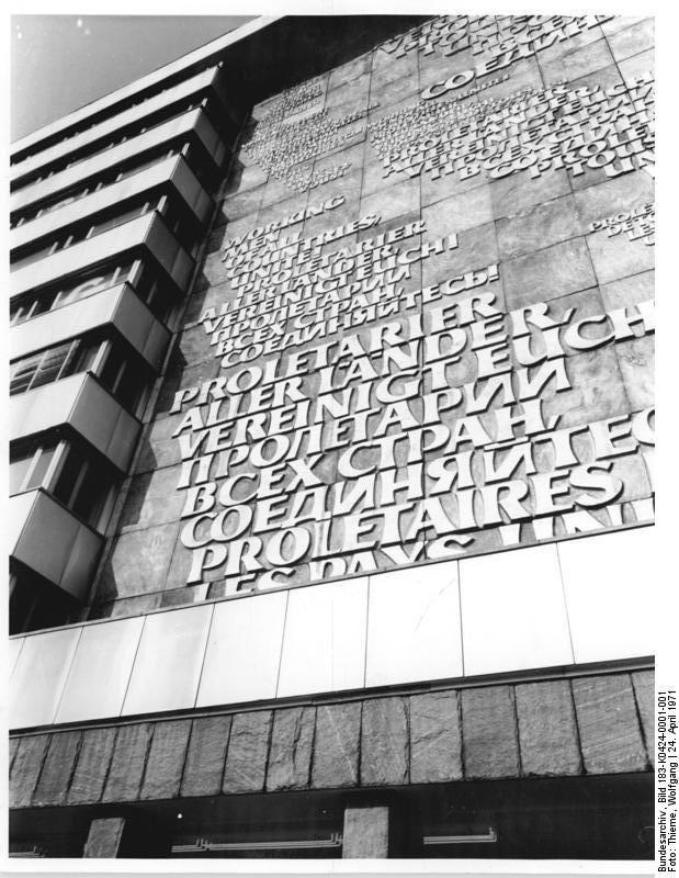 Chemnitz 'Haus der Staatsorgane' April 1971