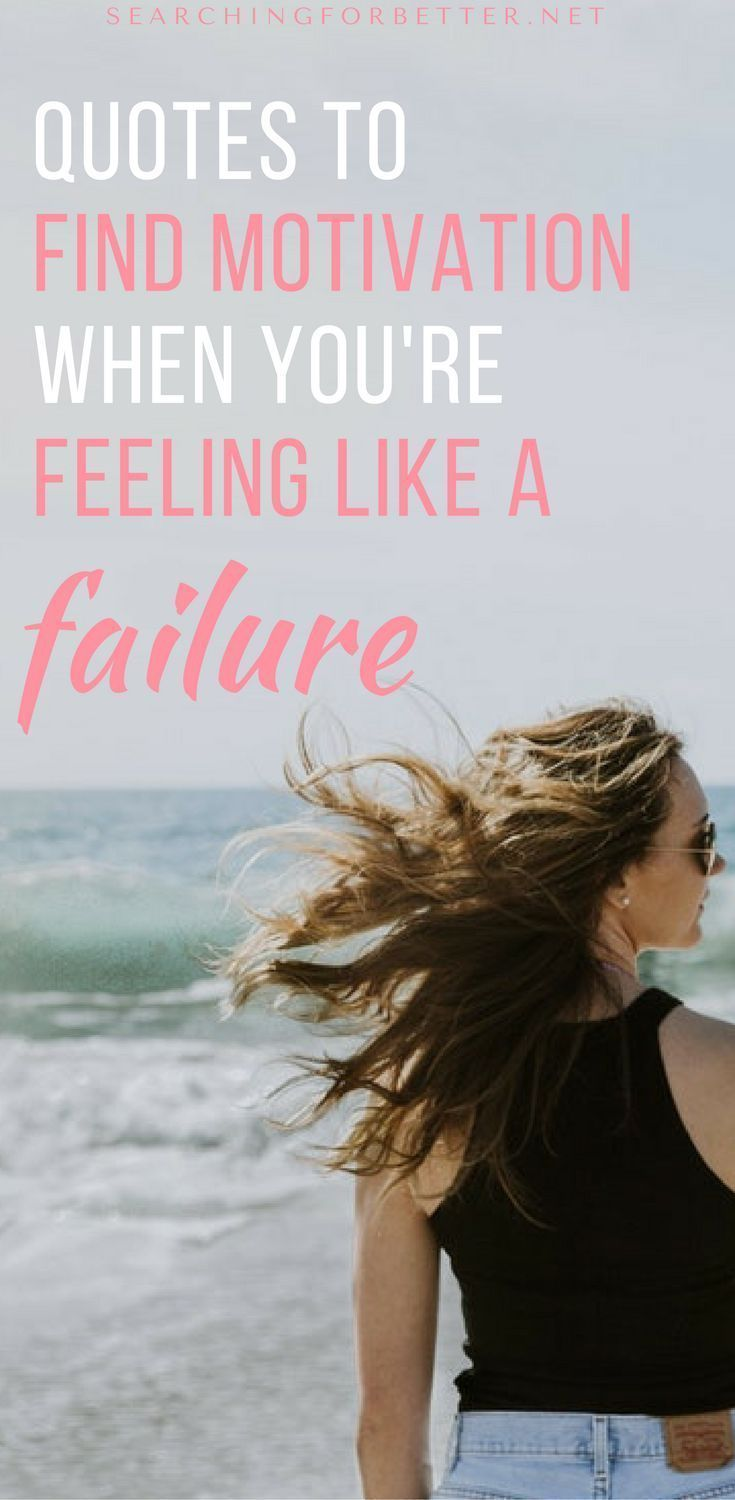 Quotes For A Successful Life Quotes To Find Motivation When You're Feeling Like A Failure