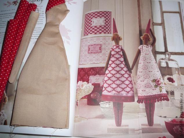 Девочка Пикси к Рождеству в стиле Тильда. - Ярмарка Мастеров - ручная работа, handmade