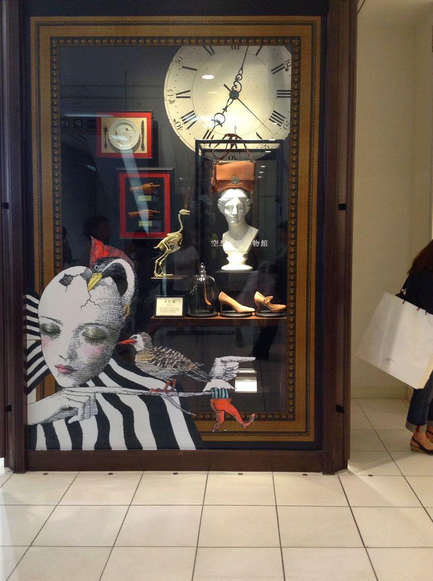 A window display at Isetan department store, Tokyo 2014