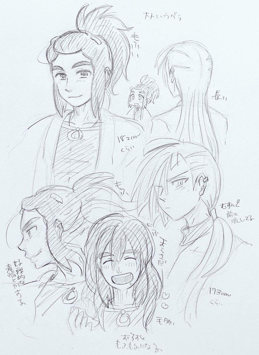 Haircut styles in pokemon sun and moon ハウグラくがき まとめ   pokemon  pinterest  pokémon