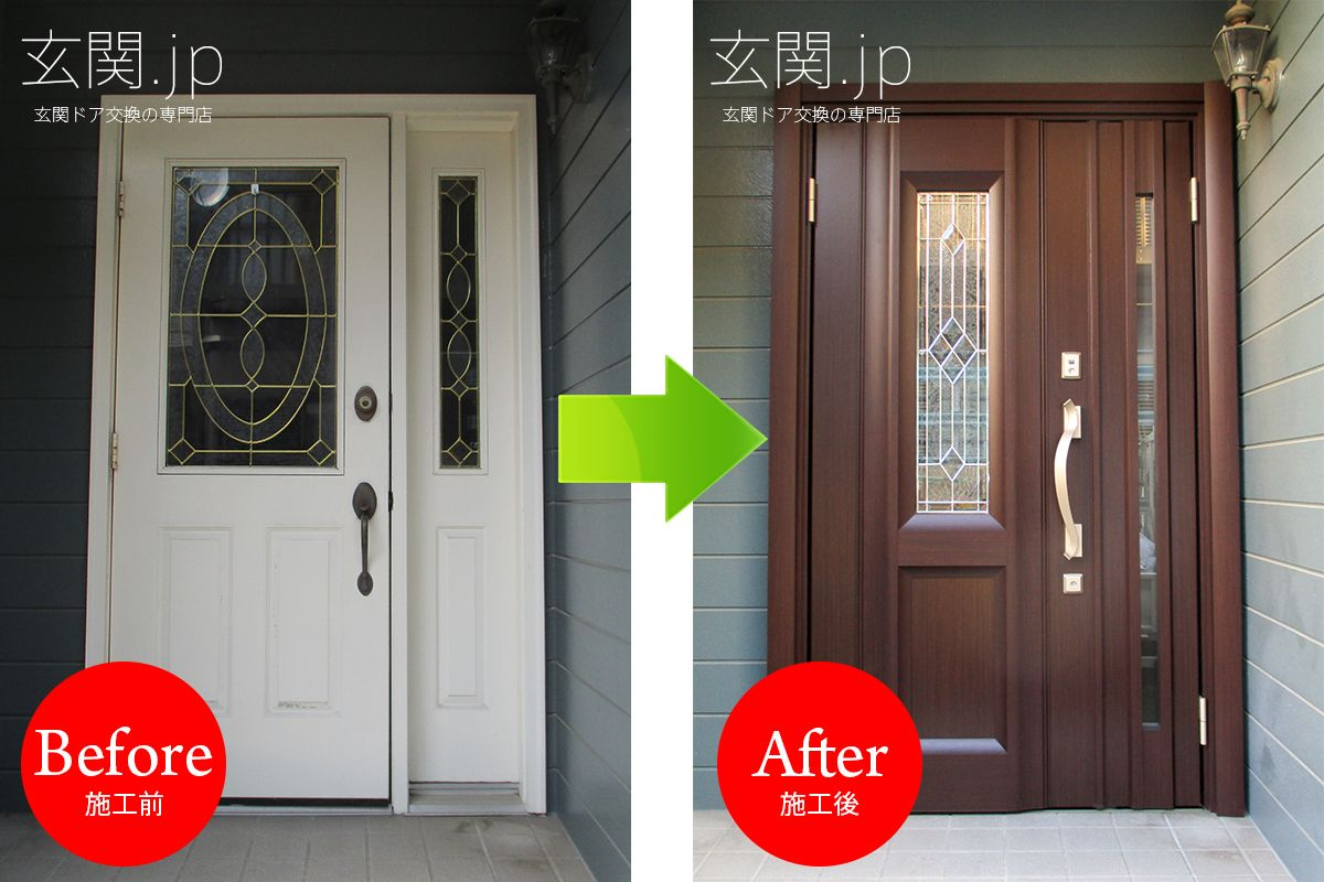 ノバリスc17型への玄関ドア交換事例 玄関ドア 玄関 ドア