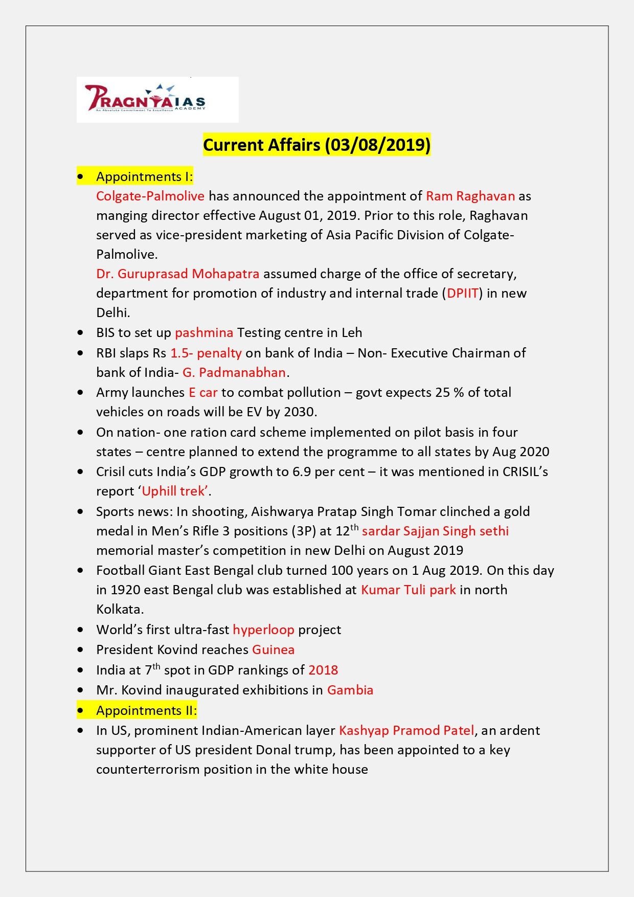 Current Affairs Part1 for IAS/UPSC Aspirants (03.08.2019
