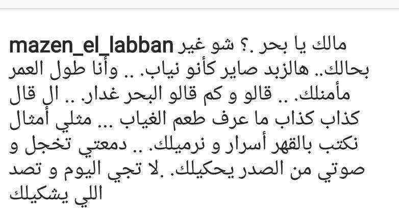 Pin By Mazen El Labban On الشاعر مازن فاروق اللبان أصيل بيروت Math Math Equations