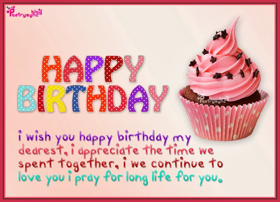 Happy Birthday Greetings Image eCard with Wishes Message – Birthday Greetings Wishes Messages