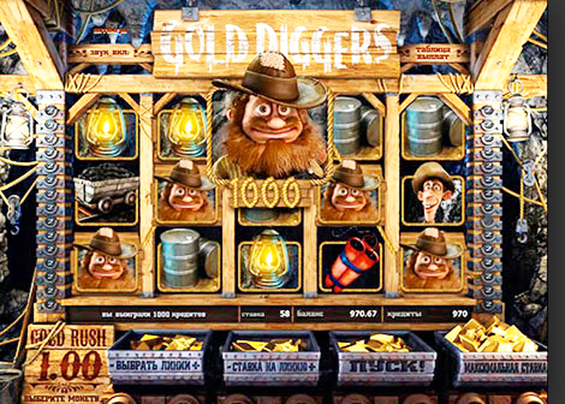 Free spins super monopoly