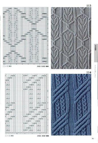Мобильный LiveInternet 260 Knitting Pattern Book by Hitomi Shida | Liepa_Osinka - Дневник Liepa_Osinka |