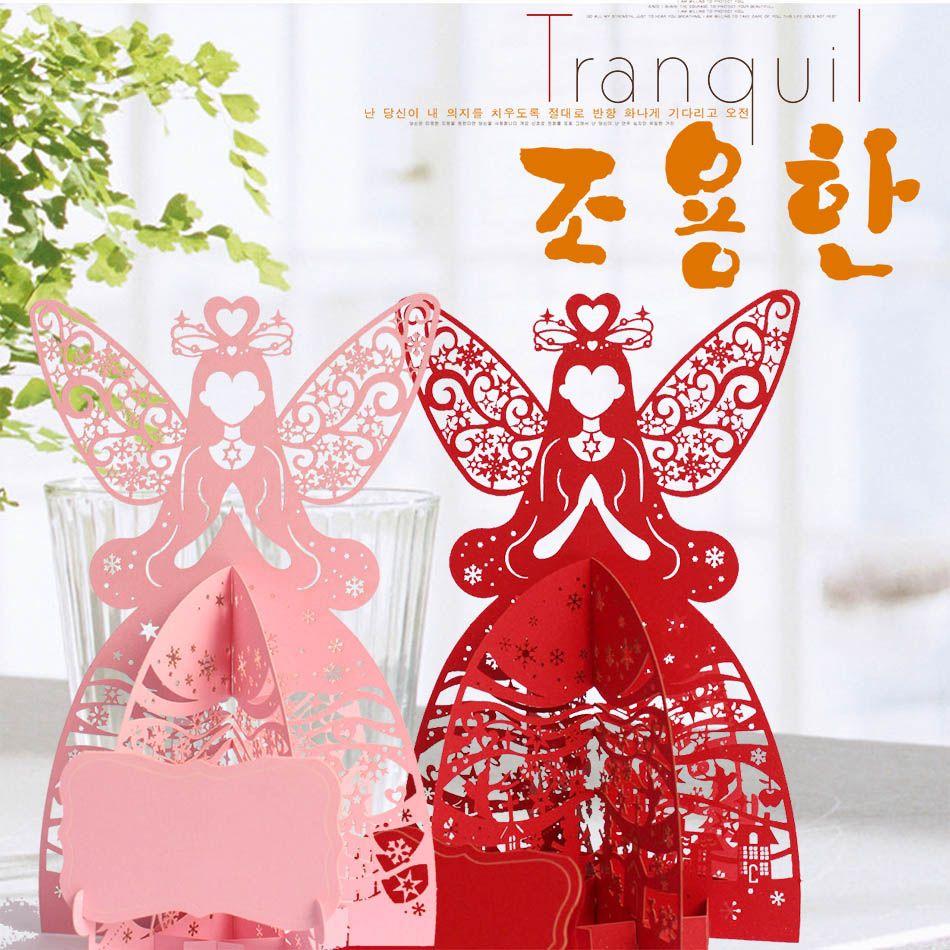 Multicolored Christmas Angel 3D Laser Cut Pop Up Cards Wholesale – Bulk Valentine Cards