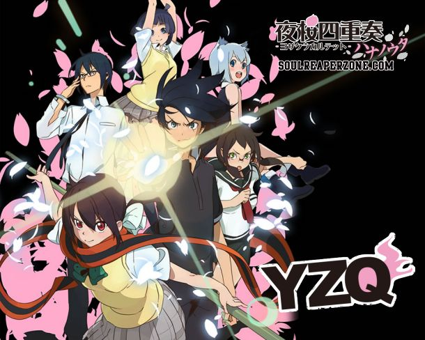 anime yozakura quartet hoshi no umi sub indo